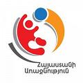 Armenian Cup