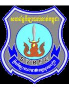 Svay Rieng